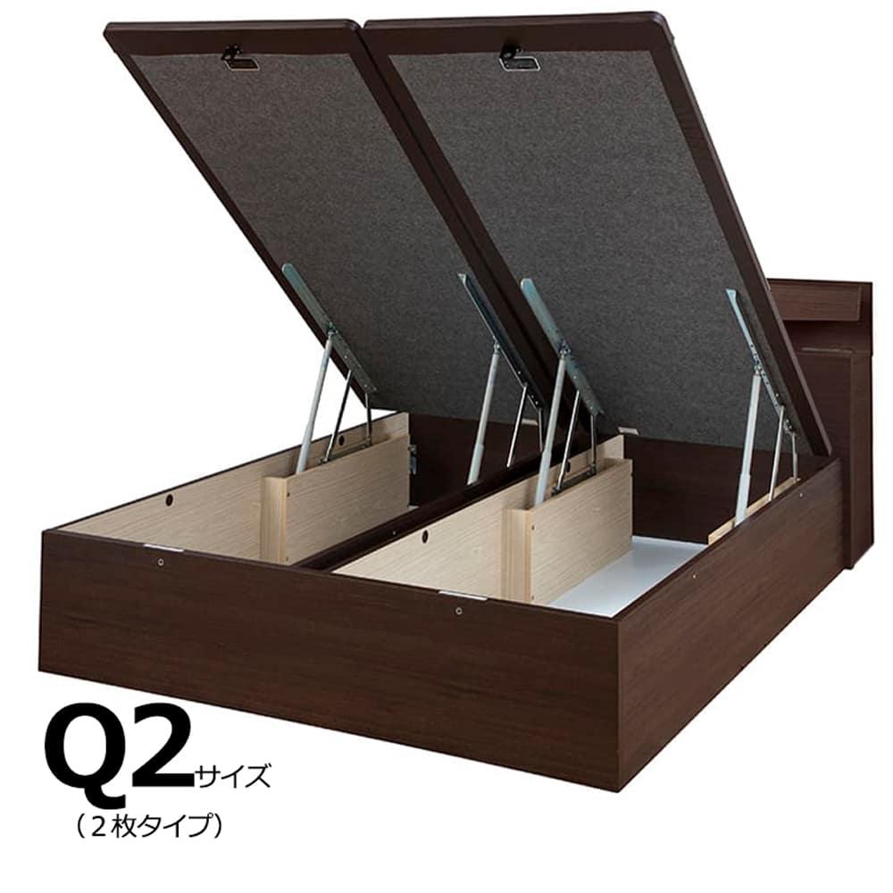 クイーン2-2フレーム e tanto D フロント335H MEW:いいかも?ベッド下のスペースも有効活用しませんか?