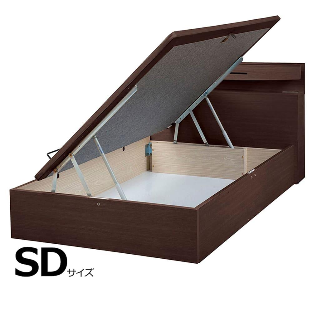 セミダブルフレーム e tanto D サイド335H MEW:いいかも?ベッド下のスペースも有効活用しませんか?