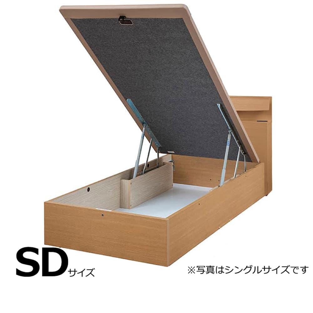セミダブルフレーム e tanto D フロント40H LO:いいかも?ベッド下のスペースも有効活用しませんか?
