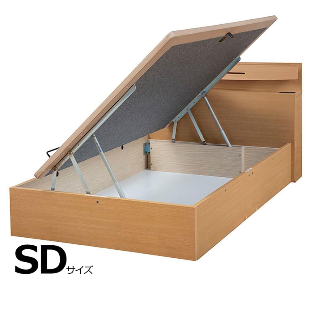 セミダブルフレーム e tanto D サイド40H LO:いいかも?ベッド下のスペースも有効活用しませんか?