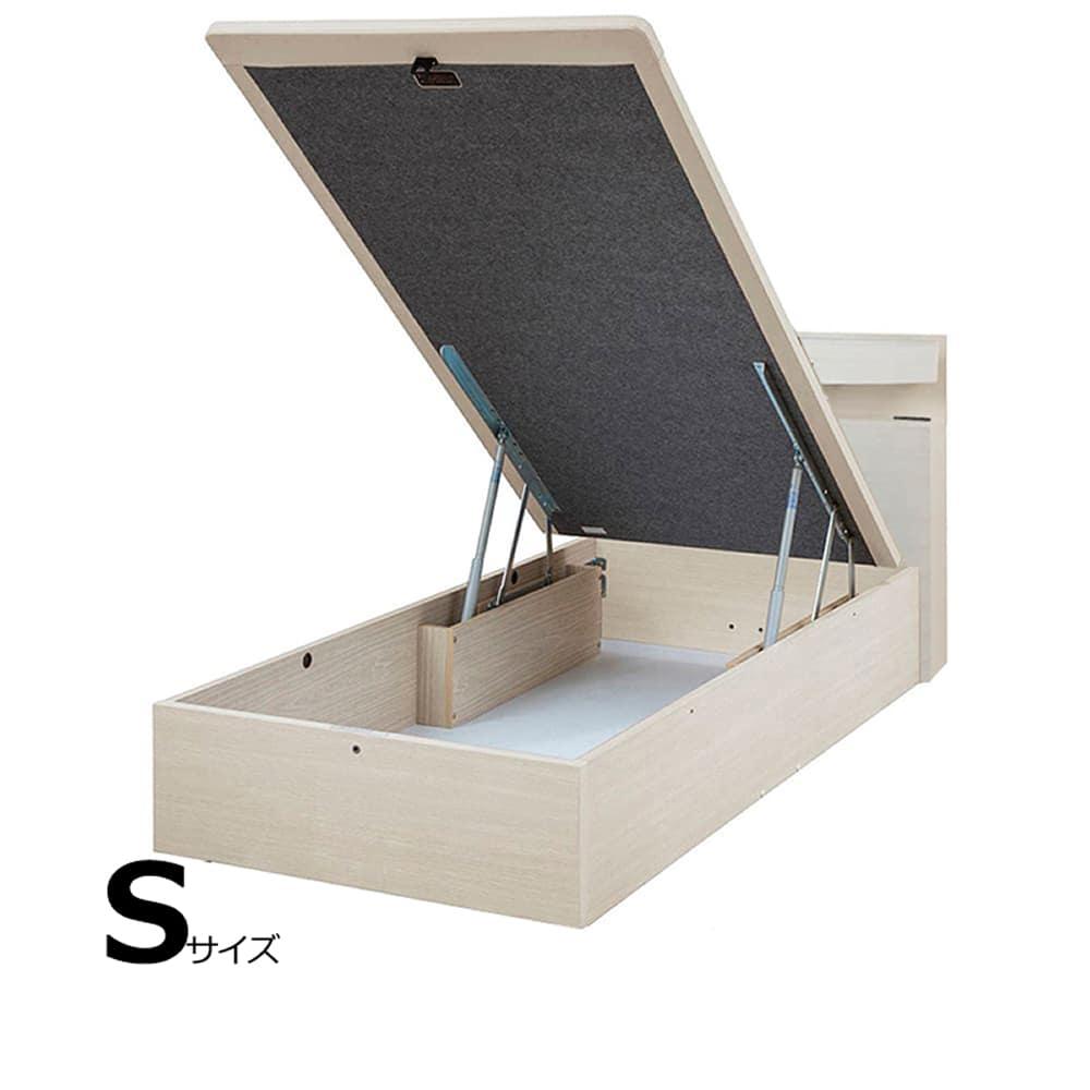 シングルフレーム e tanto D フロント335H WW:いいかも?ベッド下のスペースも有効活用しませんか?