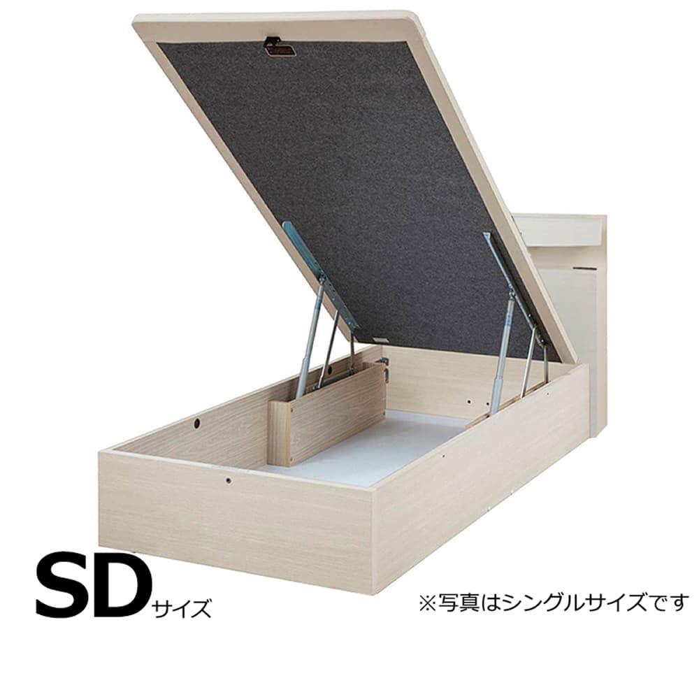 セミダブルフレーム e tanto D フロント40H WW:いいかも?ベッド下のスペースも有効活用しませんか?