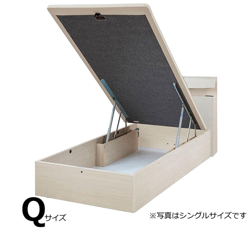 クイーンフレーム e tanto D フロント40H WW:いいかも?ベッド下のスペースも有効活用しませんか?