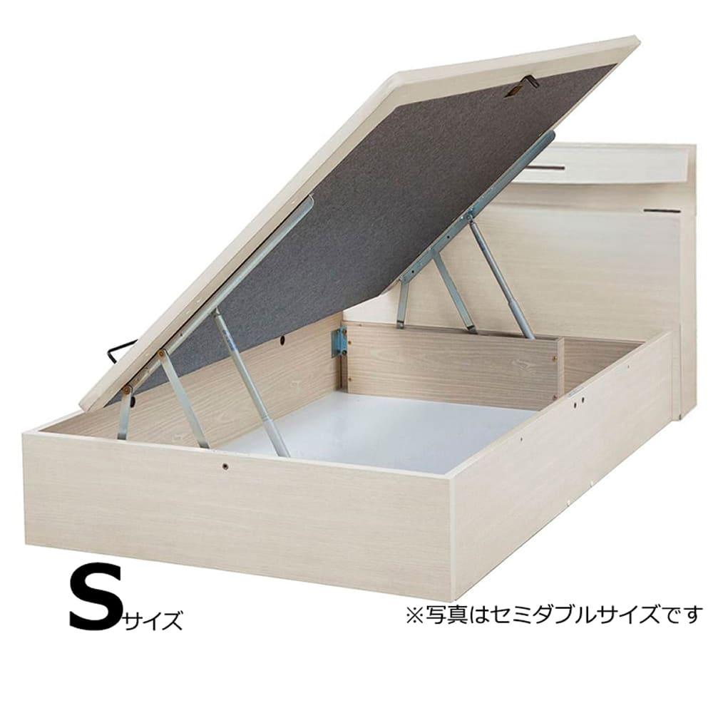 シングルフレーム e tanto D サイド40H WW:いいかも?ベッド下のスペースも有効活用しませんか?