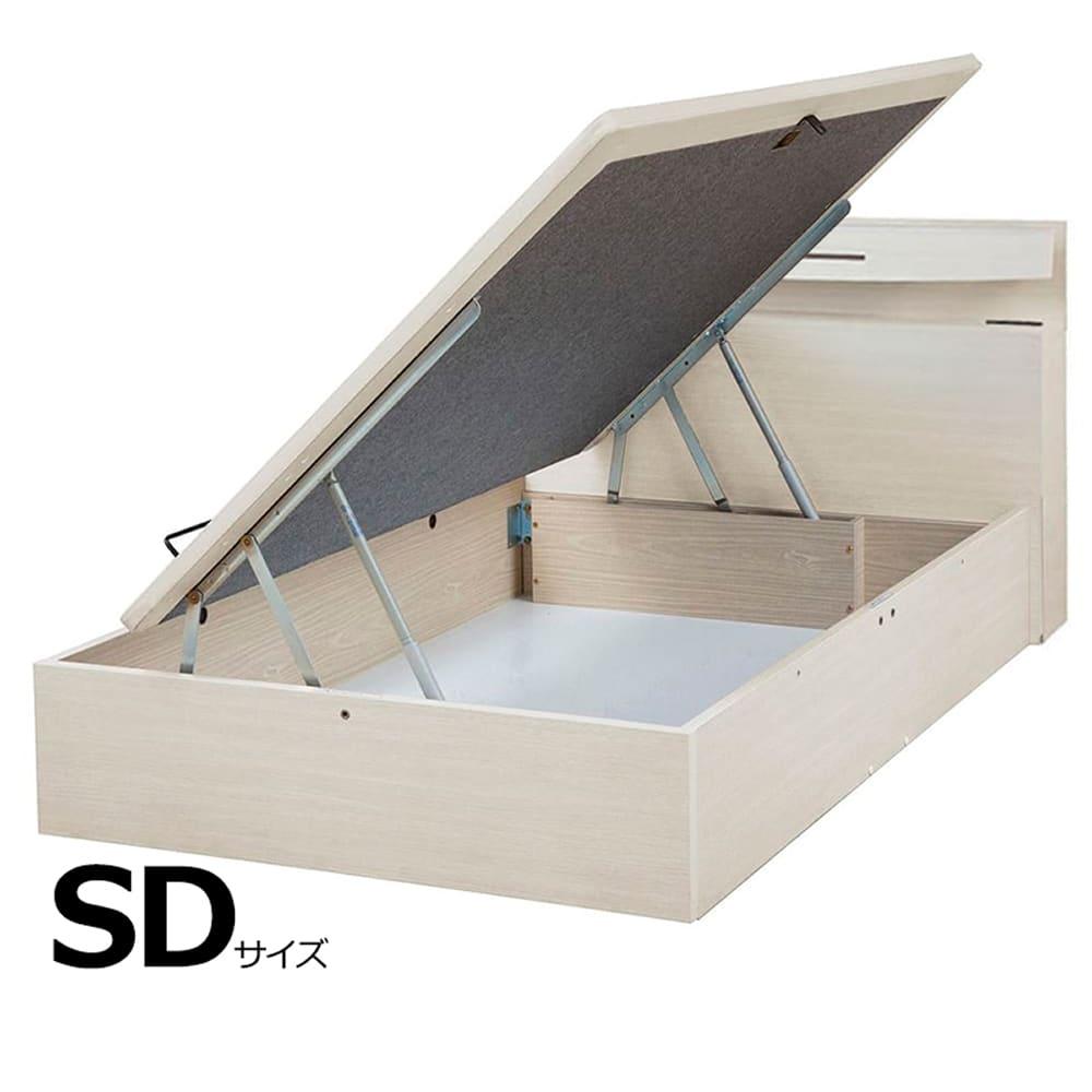 セミダブルフレーム e tanto D サイド40H WW:いいかも?ベッド下のスペースも有効活用しませんか?