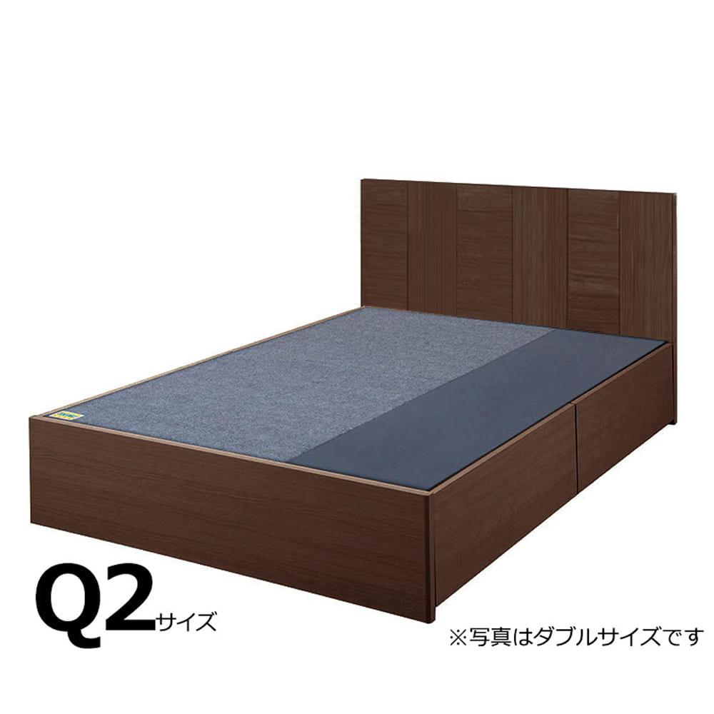 クイーン2フレーム e tanto A BOX-N335H MEW:いいかも?ベッド下のスペースも有効活用しませんか?