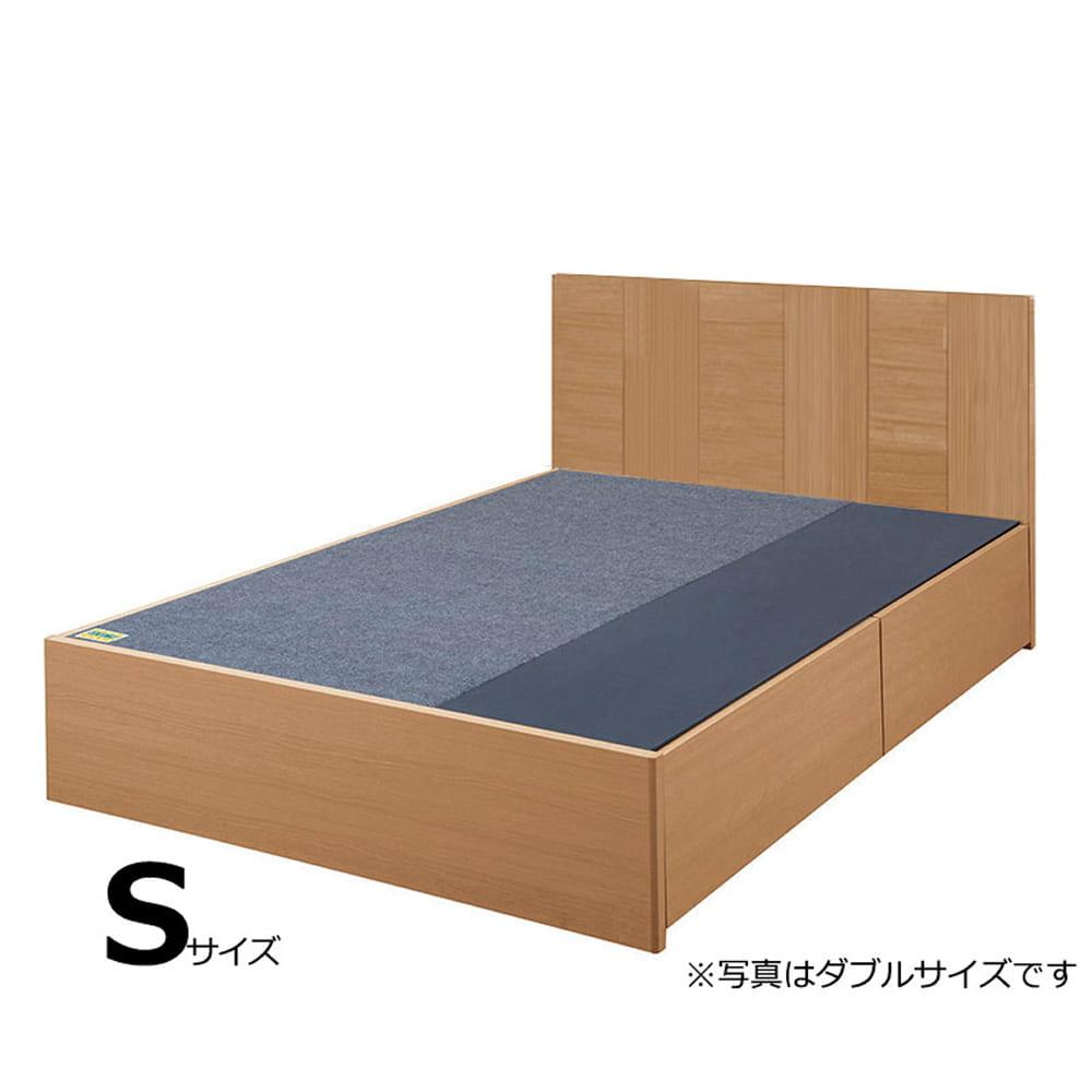 シングルフレーム e tanto A BOX-N335H LO:いいかも?ベッド下のスペースも有効活用しませんか?