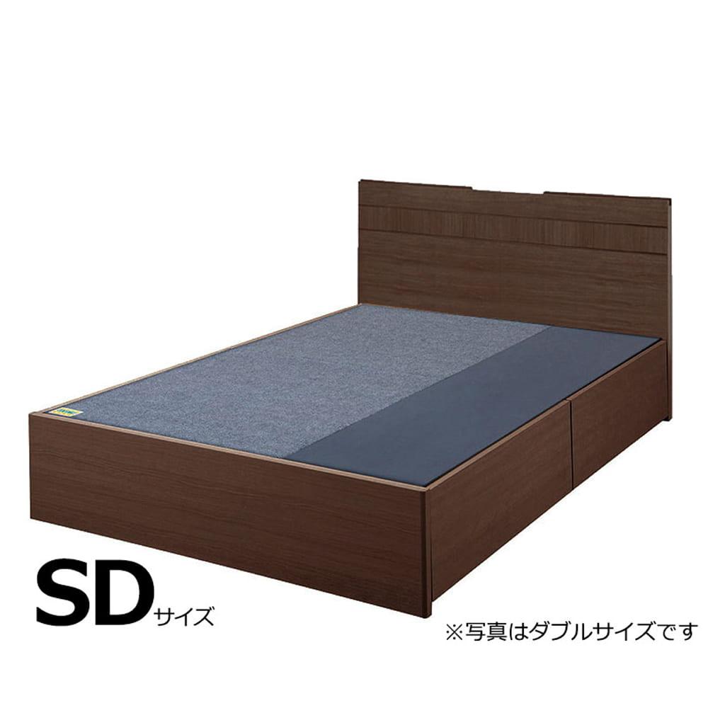 セミダブルフレーム e tanto B BOX-N335H MEW:いいかも?ベッド下のスペースも有効活用しませんか?