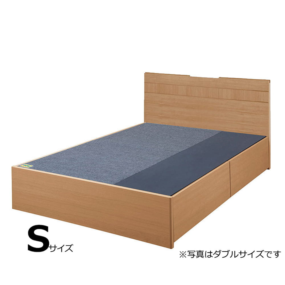 シングルフレーム e tanto B BOX-N335H LO:いいかも?ベッド下のスペースも有効活用しませんか?