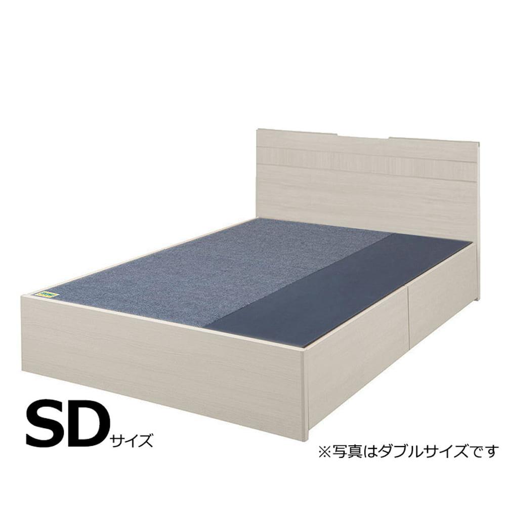 セミダブルフレーム e tanto B BOX-N335H WW:いいかも?ベッド下のスペースも有効活用しませんか?