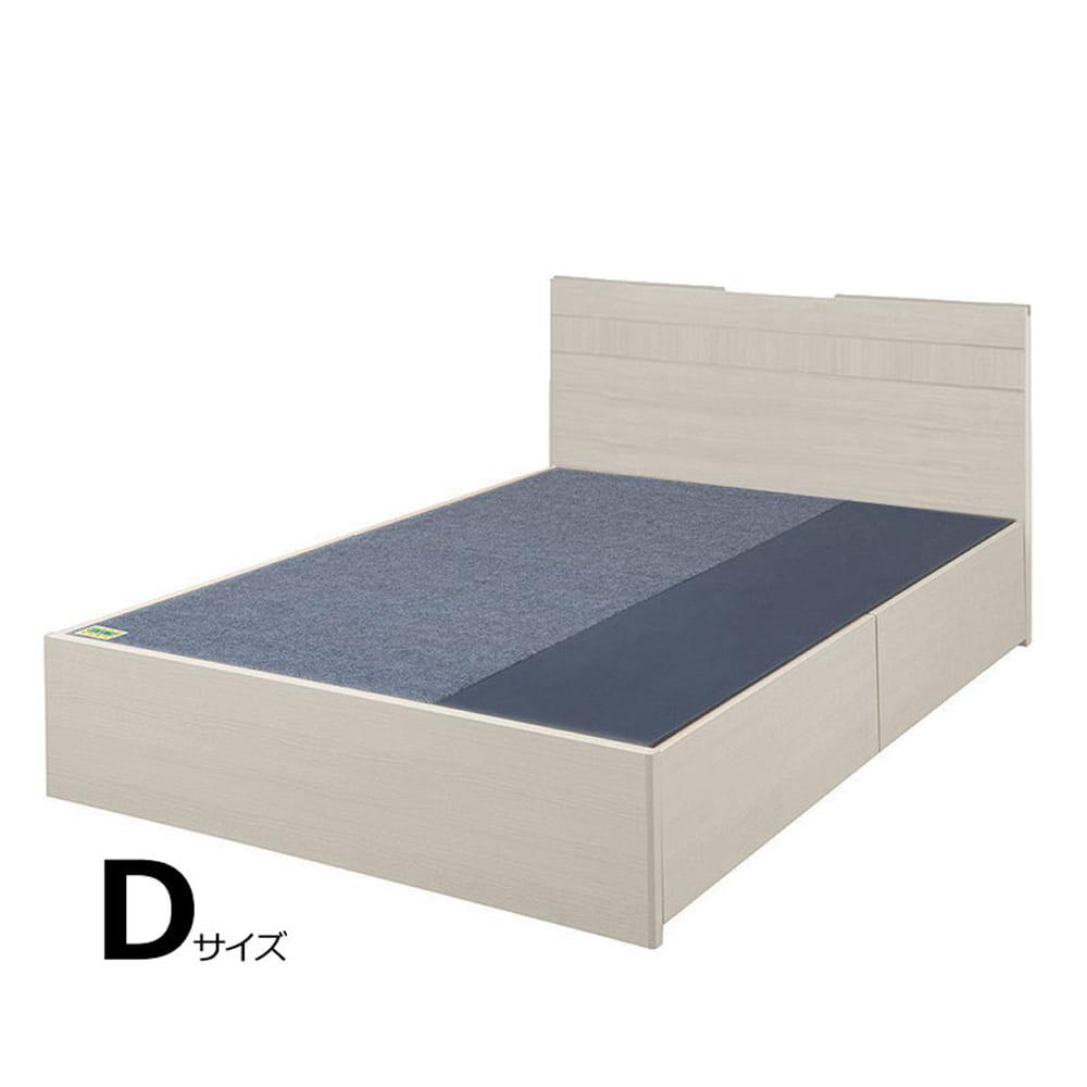 ダブルフレーム e tanto B BOX-N335H WW:いいかも?ベッド下のスペースも有効活用しませんか?