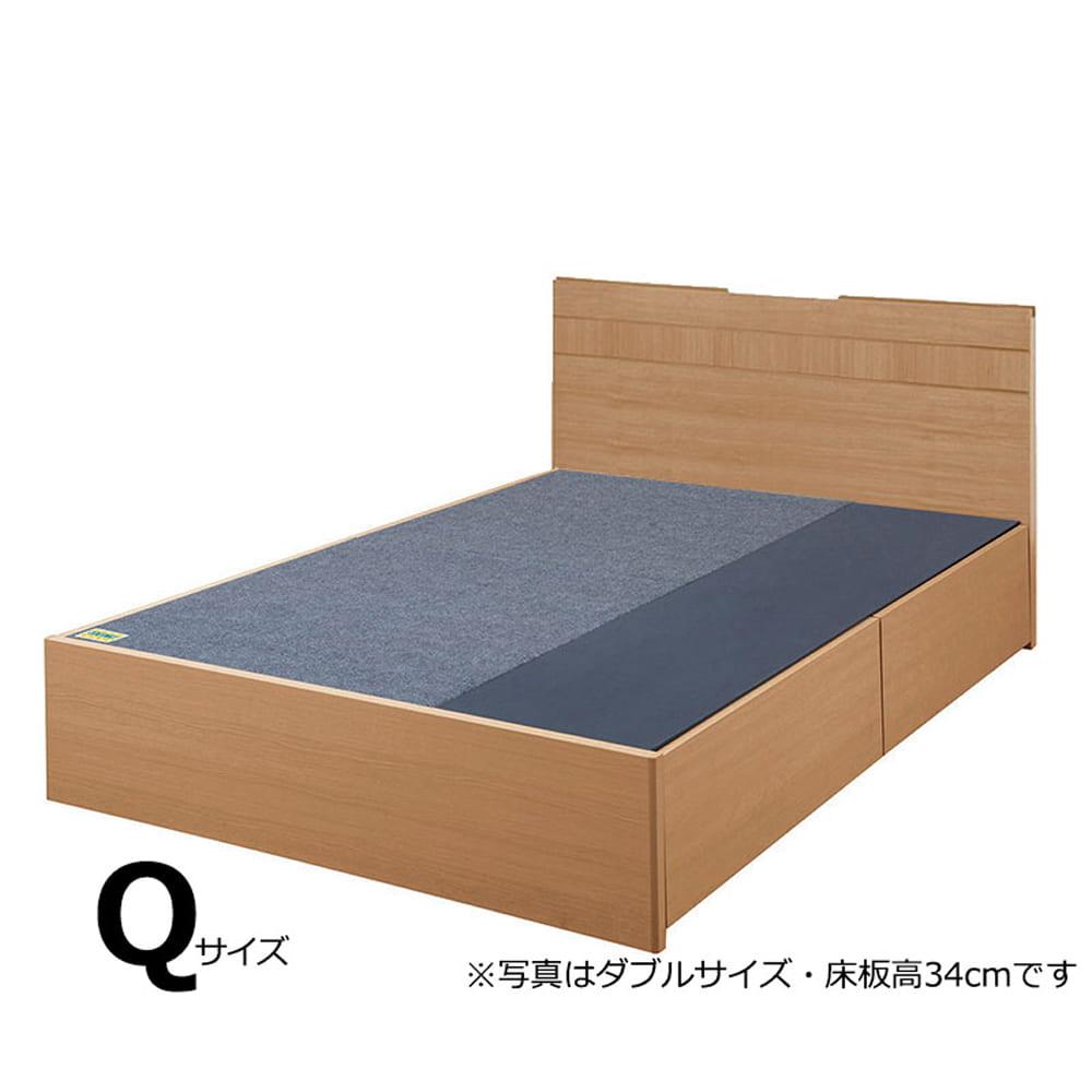 クイーンフレーム e tanto B BOX-N400H LO:いいかも?ベッド下のスペースも有効活用しませんか?