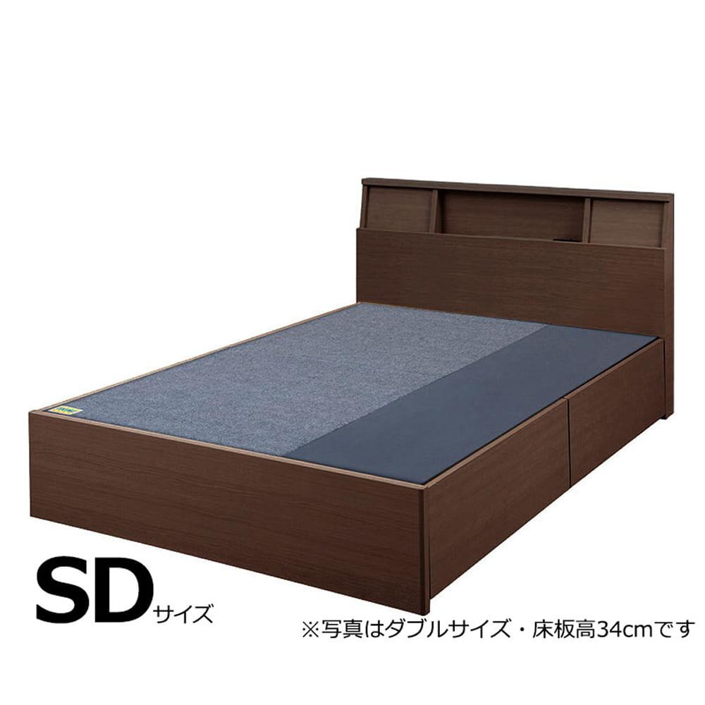 セミダブルフレーム e tanto C BOX-N400H MEW:いいかも?ベッド下のスペースも有効活用しませんか?