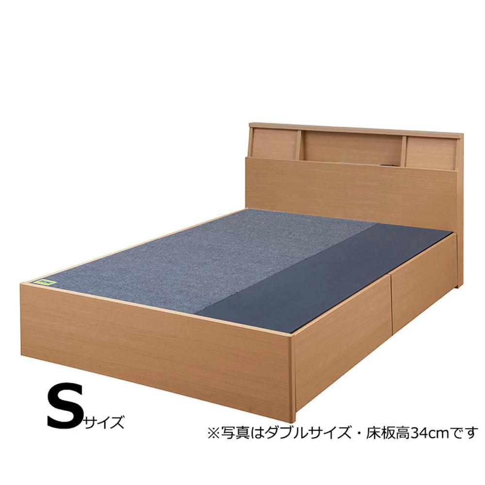 シングルフレーム e tanto C BOX-N400H LO:いいかも?ベッド下のスペースも有効活用しませんか?