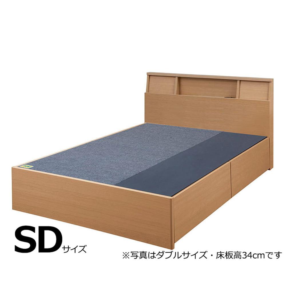 セミダブルフレーム e tanto C BOX-N400H LO:いいかも?ベッド下のスペースも有効活用しませんか?