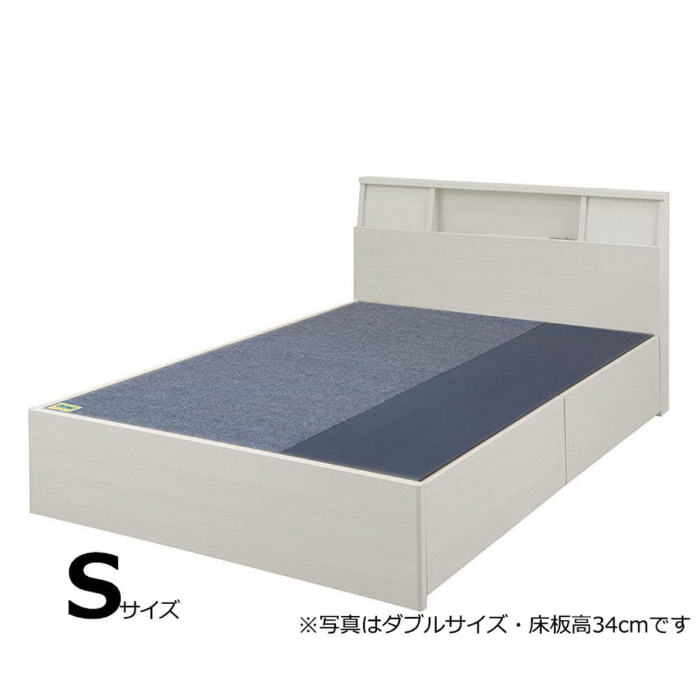 シングルフレーム e tanto C BOX-N400H WW:いいかも?ベッド下のスペースも有効活用しませんか?