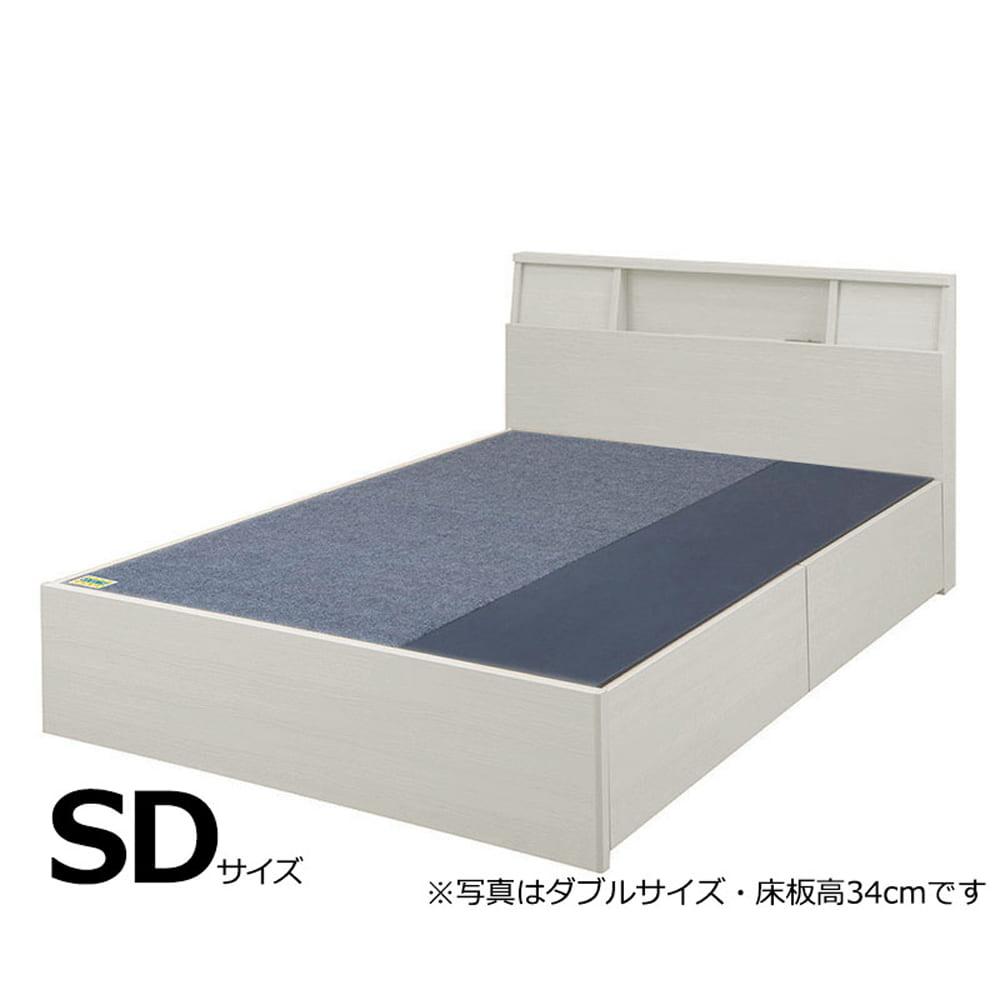 セミダブルフレーム e tanto C BOX-N400H WW:いいかも?ベッド下のスペースも有効活用しませんか?
