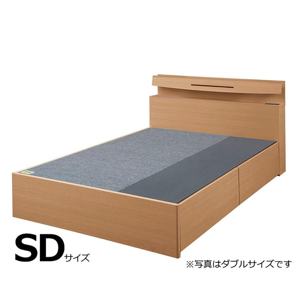 セミダブルフレーム e tanto D BOX-N335H LO:いいかも?ベッド下のスペースも有効活用しませんか?