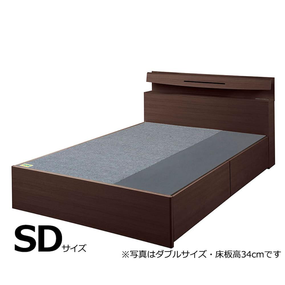 セミダブルフレーム e tanto D BOX-N400H MEW:いいかも?ベッド下のスペースも有効活用しませんか?
