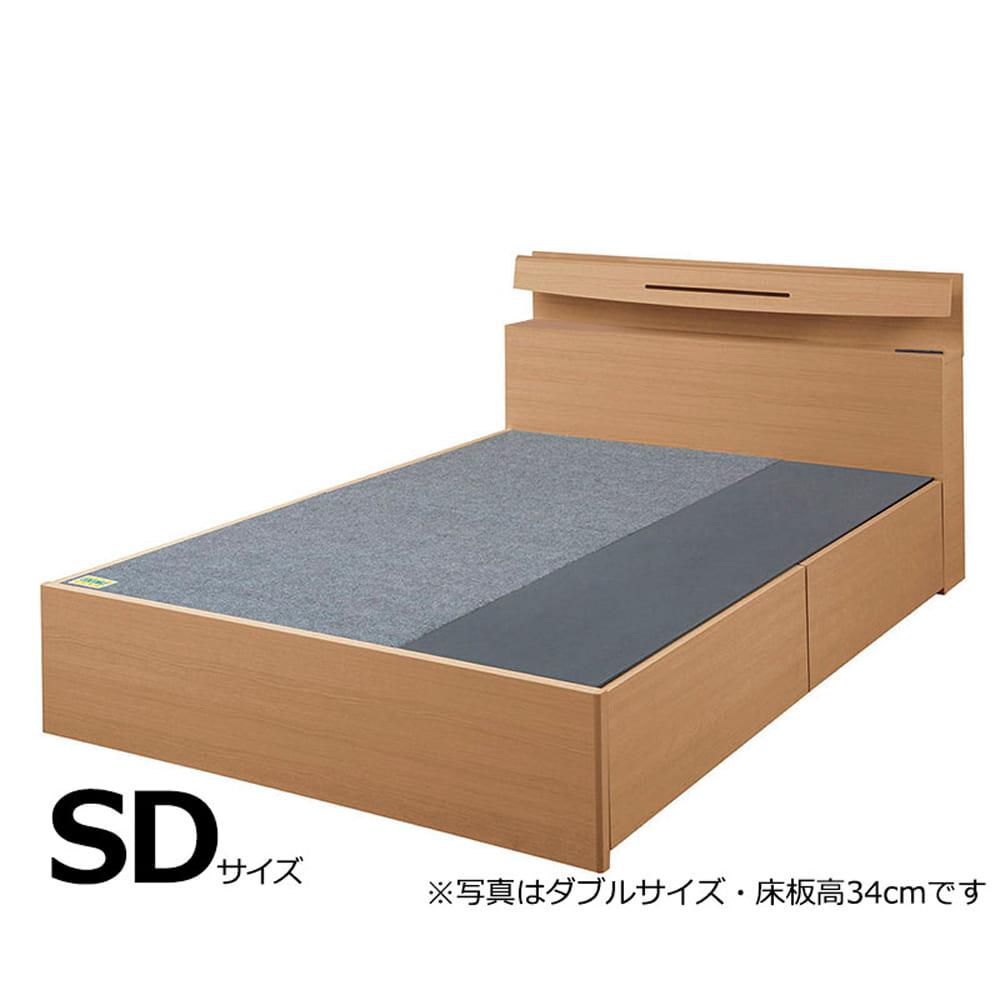 セミダブルフレーム e tanto D BOX-N400H LO:いいかも?ベッド下のスペースも有効活用しませんか?