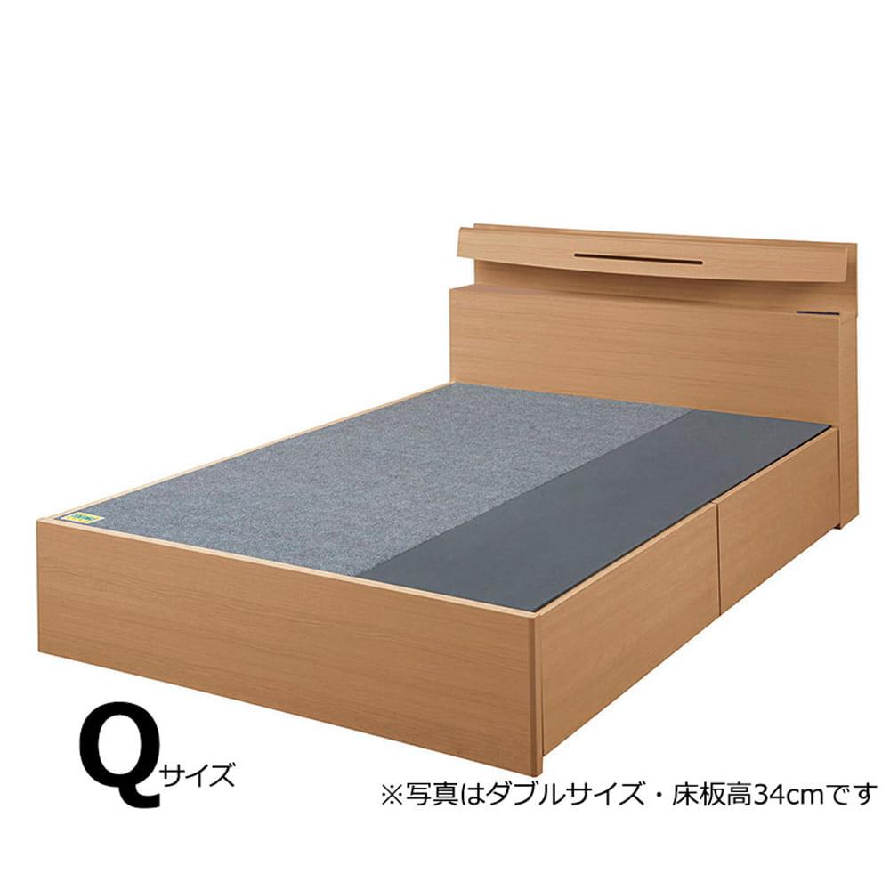 クイーンフレーム e tanto D BOX-N400H LO:いいかも?ベッド下のスペースも有効活用しませんか?