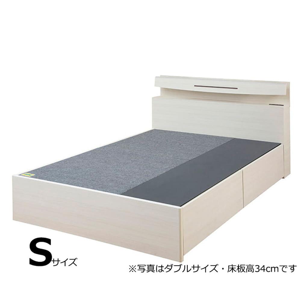シングルフレーム e tanto D BOX-N400H WW:いいかも?ベッド下のスペースも有効活用しませんか?