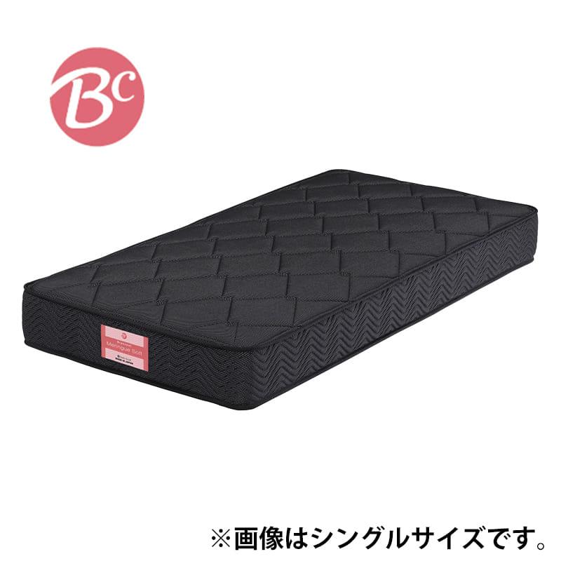クイーン2マットレス ブランクール メレンゲソフト ブラック:※Q2は2分割タイプになります(幅約80cm×2枚)