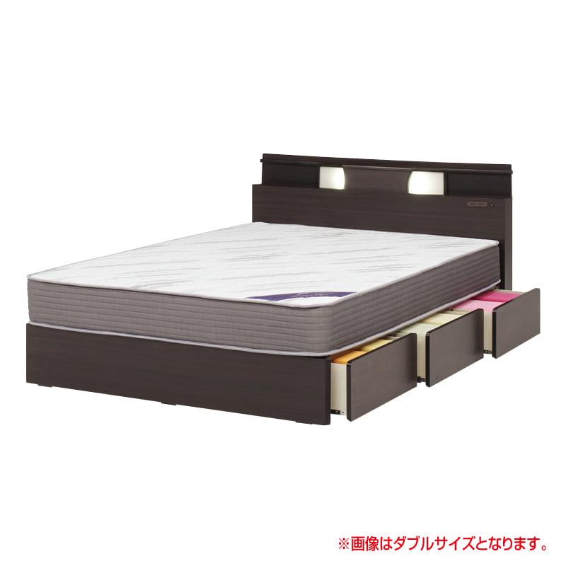 シングルベッド KK032 DR250 3杯引 DBR/OU-15S(ダークブラウン):◆どんな空間にもしっくりと馴染む、ベーシックなデザインが魅力。