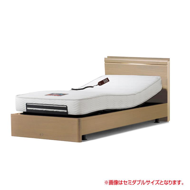シングルベッド シエラスリムシェルフ電動/AA16323 5.5プラス(ナチュラル)