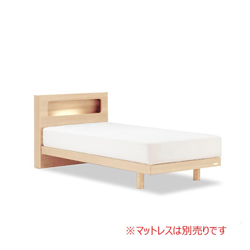 シングルフレーム AN70Cレッグ ナチュラル:◆人気のフランスベッド70周年記念モデルです。※マットレス別売となります