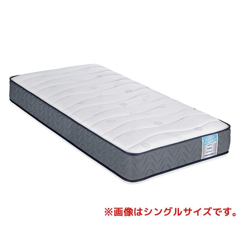 フランスベッド クィーン1マットレス CL−BAE−AG  DLX:◆マットレス生地には、除菌繊維アグリーザを使用。