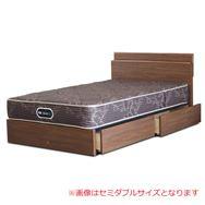 【シモンズ55周年記念商品】シングルベッド グランゲート桐床DR/AB19550 ミディアム