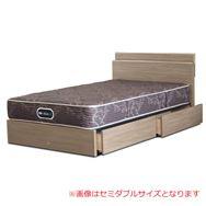 【シモンズ55周年記念商品】シングルベッドグランゲート桐床DR/AB19550 グレージュ
