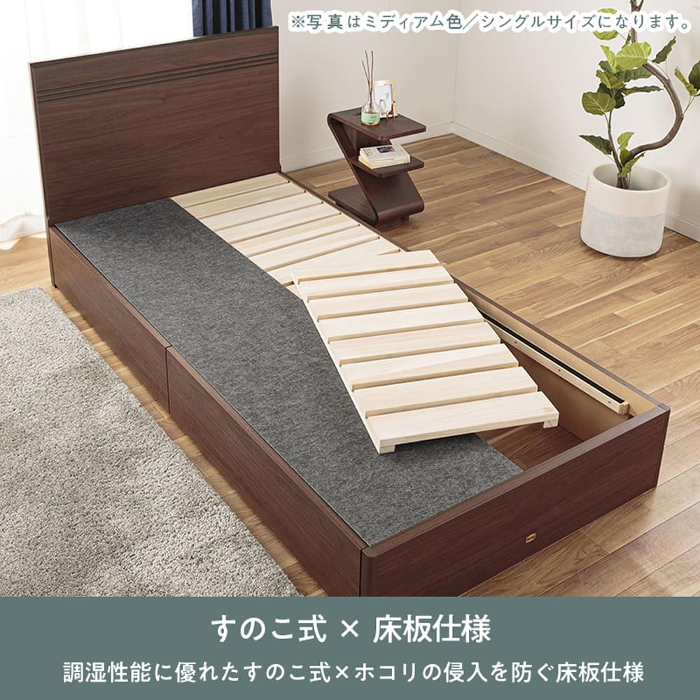 :すのこ式×床板仕様