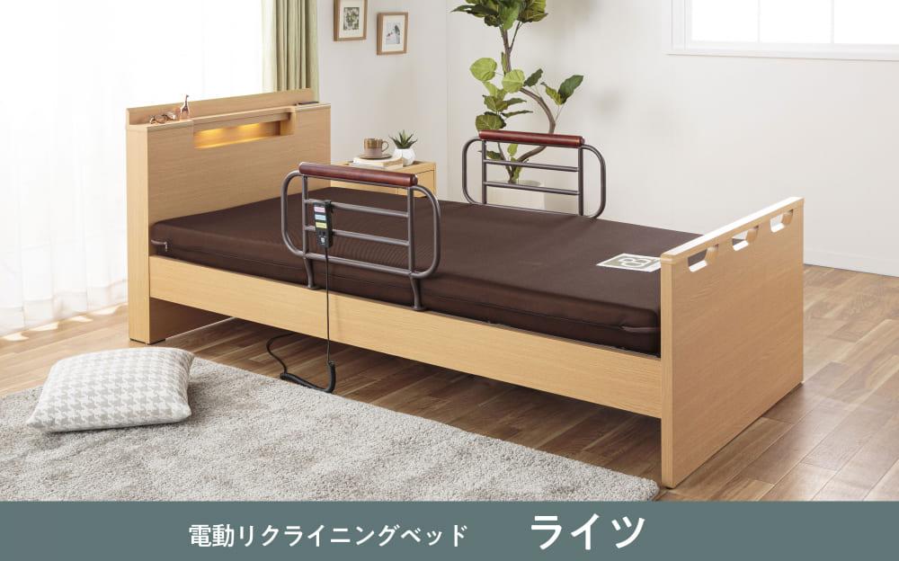 :2モーター式電動ベッド