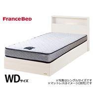 フランスベッド クィーン1フレーム チョイスミーC�T 300引無 WH