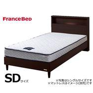 フランスベッド セミダブルフレーム チョイスミーC�T 260レッグ GDB