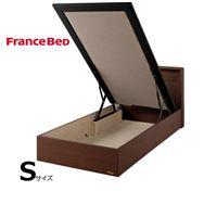 フランスベッド シングルフレーム チョイスミーC�T 300縦リフト GMB