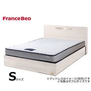 フランスベッド シングルフレーム チョイスミーC�U 300引無 WH
