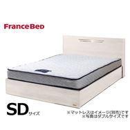 フランスベッド セミダブルフレーム チョイスミーC�U 225引無 WH