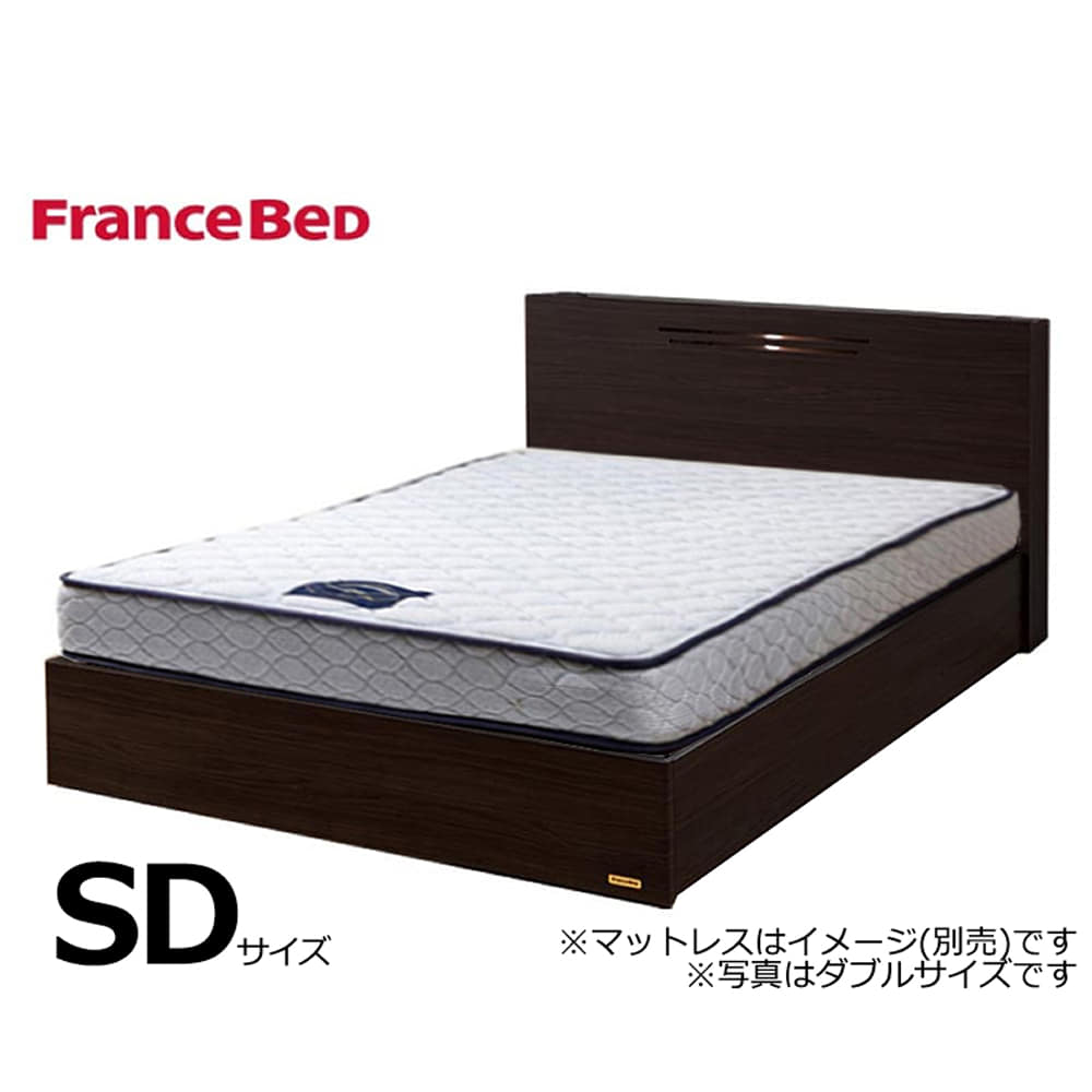 フランスベッド セミダブルフレーム チョイスミーC�U 260引無 GDB