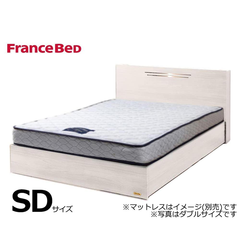 フランスベッド セミダブルフレーム チョイスミーC�U 300引無 WH