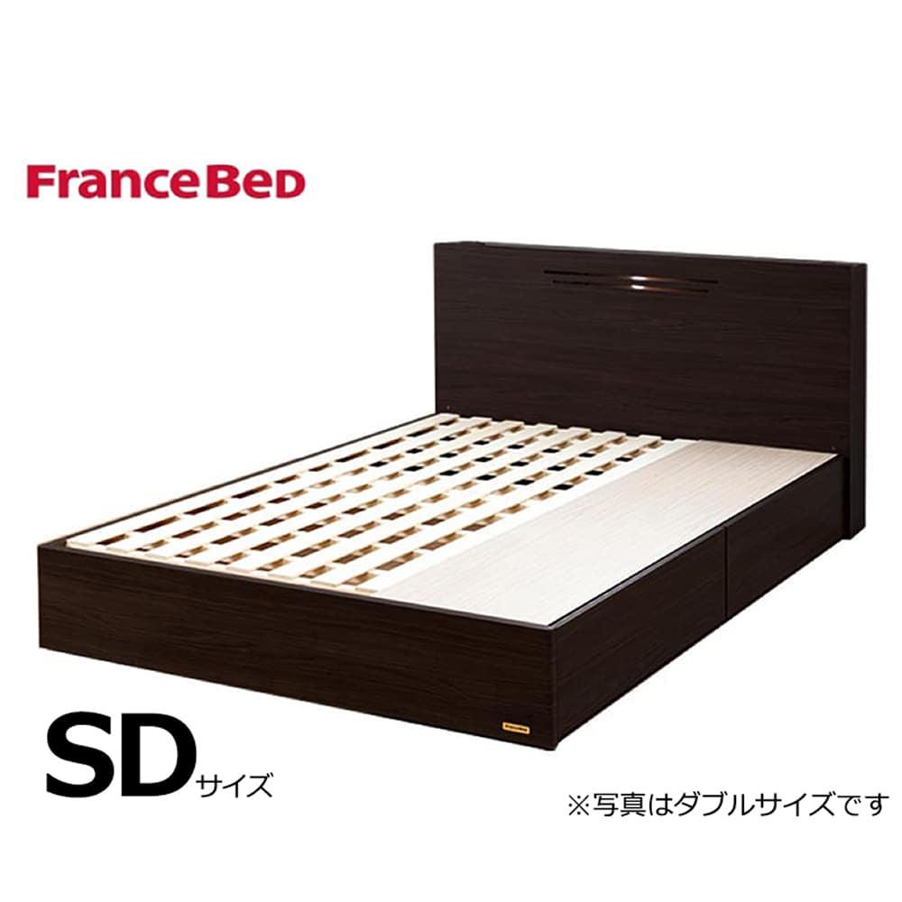 フランスベッド セミダブルフレーム チョイスミーC�U 260引付 GDB
