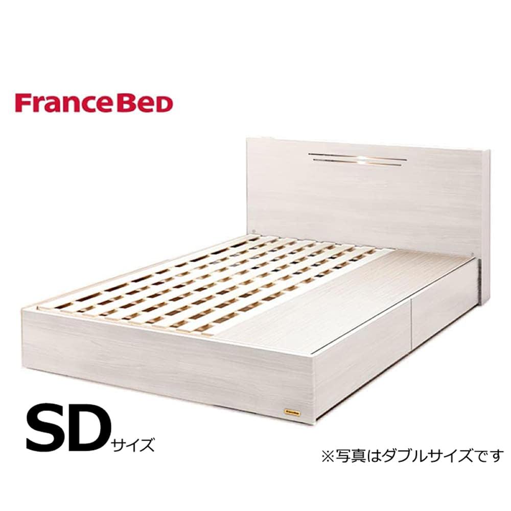 フランスベッド セミダブルフレーム チョイスミーC�U 300引付 WH