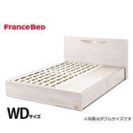 フランスベッド クィーン1フレーム チョイスミーC�U 300引付 WH