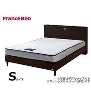 フランスベッド シングルフレーム チョイスミーC�U 260レッグ GDB