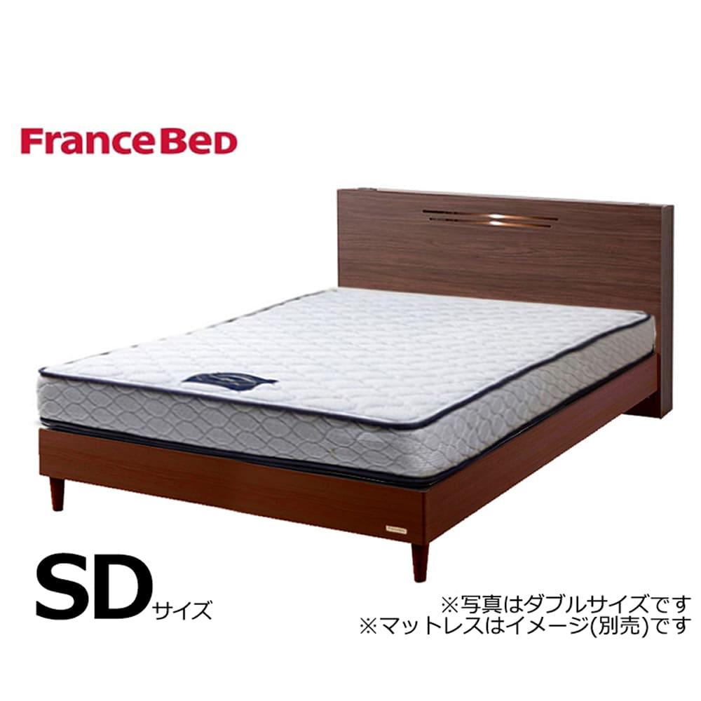 フランスベッド セミダブルフレーム チョイスミーC�U 260レッグ GMB