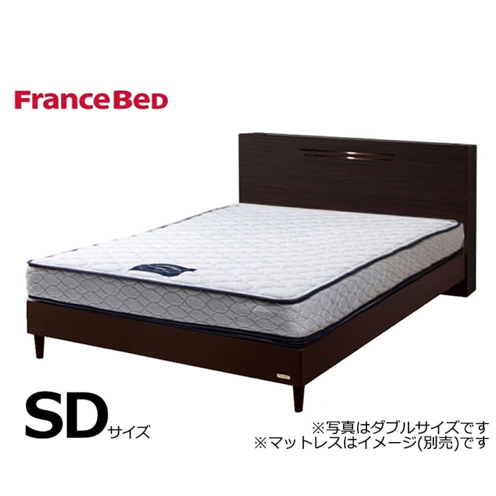 フランスベッド セミダブルフレーム チョイスミーC�U 260レッグ GDB