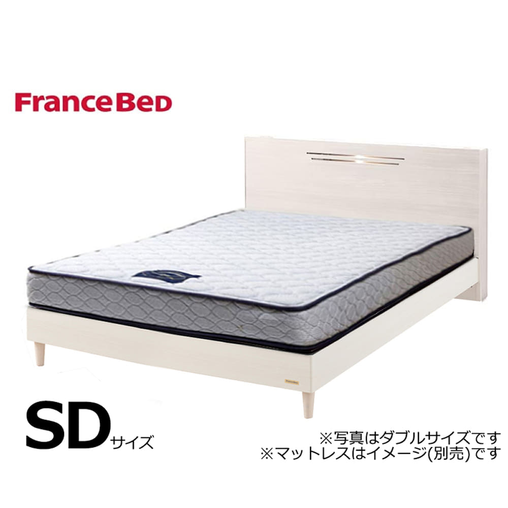 フランスベッド セミダブルフレーム チョイスミーC�U 300レッグ WH