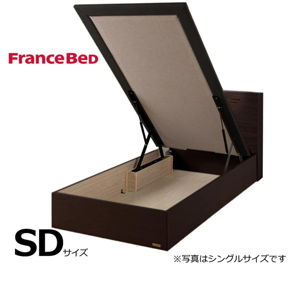 フランスベッド セミダブルフレーム チョイスミーC�U 300縦リフト GDB